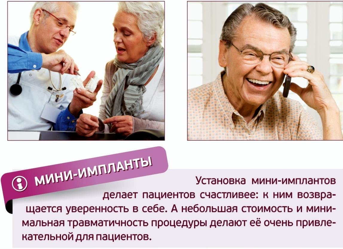 Стоматологические туры в рязань отзывы